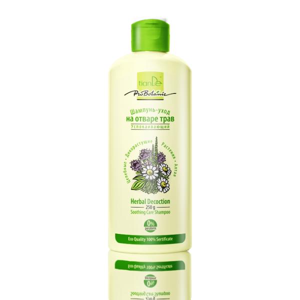 Biljni šampon za negu kose, 250 g