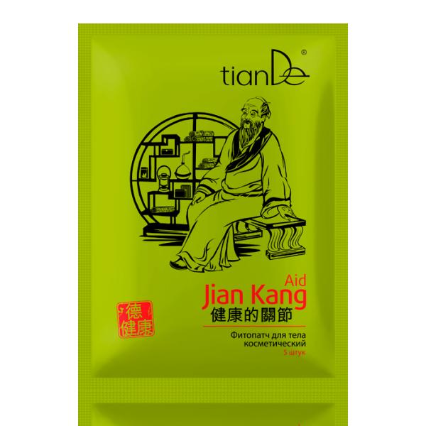 Jian Kang fito-flaster za telo, 5 pc.